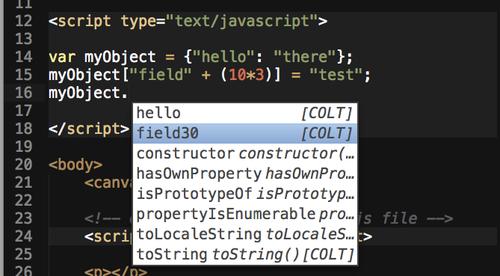 COLT - advanced JS autocomplete, livecoding, live-reload