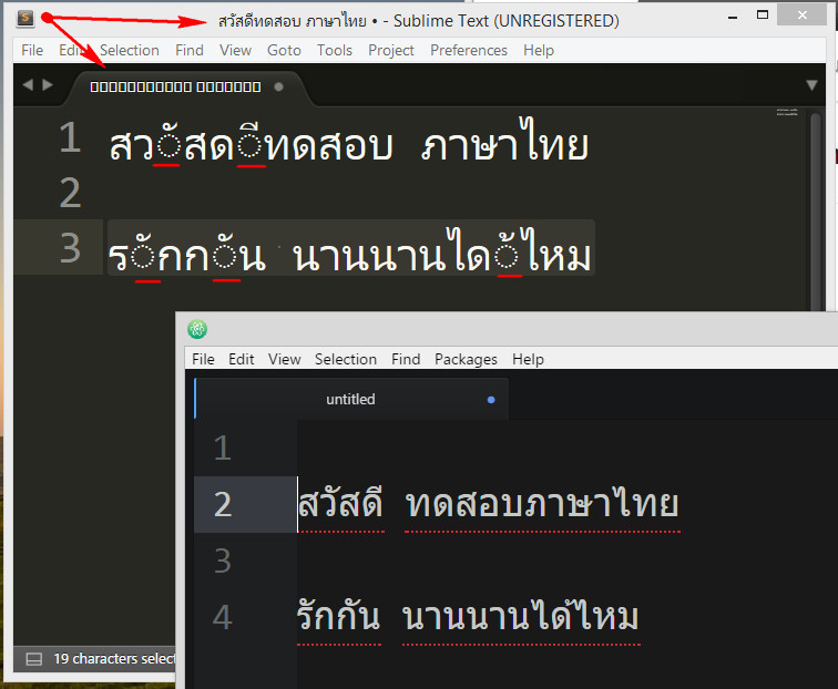 Thai alphabet can not show correctly - Technical Support